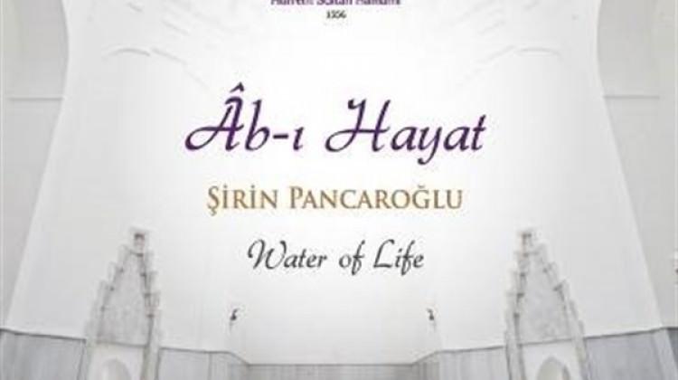 """Âb-ı Hayat"""