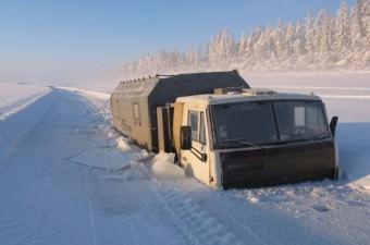 Haziran'da ortalama sıcaklığın +30 derece olduğu Yakutistan'da yıl içerisinde neredeyse 100 dereceyi bulan sıcaklık farkı yaşanıyor.