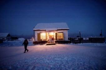 Gezi şirketleri bazen turistlerin aşırı soğuk hava koşullarını görmeleri için Oymyakon'a geziler düzenliyorlar