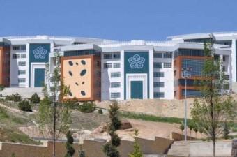 Necmettin Erbakan Üniversitesi: 32 akademik personel alacak. Son başvuru 18 Mayıs.