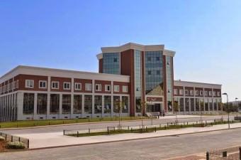 Bilecik Şeyh Edebali Üniversitesi: 3 akademik personel alacak. Son başvuru 16 Mayıs.