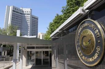 Dışişleri Bakanlığı: 2 sözleşmeli personel alacak. Son başvuru 15 Mayıs.