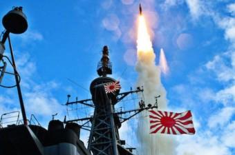 JAPONYA  Deniz bazlı Aegis füze savunma sistemi